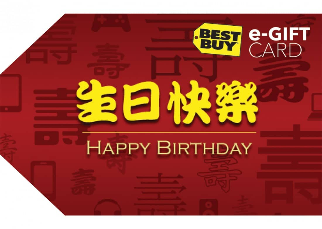 Grab a ton of Lunar New Year Gift Ideas with Best Buy, featuring gifts for everyone. Celebrate the end of winter and the start of spring with Asian Americans all around the world, as we celebrate the Lunar New Year together.