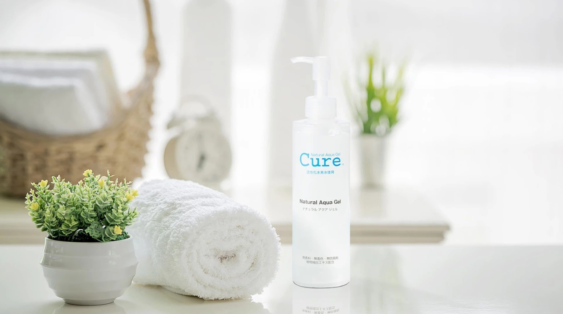 """CURE Natural Aqua Gel. CURE's formulation philosophy is """"Simple, Natural and Clean."""" We human beings are born with Natural Healing Power to keep ourselves beautiful. Thus, there is no need to apply something complicated."""